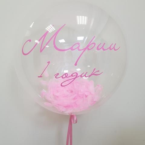 Шар Bubble с розовыми перьями, с надписью