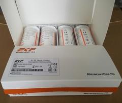 Гемоглобин микрокюветы 50 шт/уп для экспресc-анализатора HеmoControl
