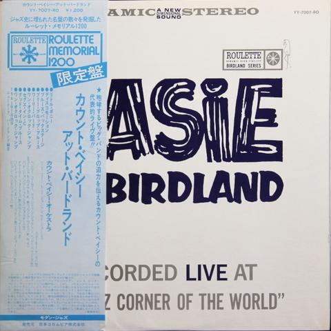 Count Basie / Basie At Birdland (LP)