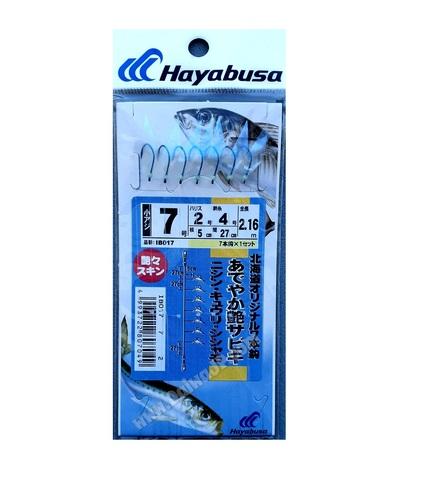 Снасть на корюшку Hayabusa IB017  #7