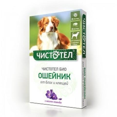 Чистотел биоошейник для средних и крупных собак 65 см.