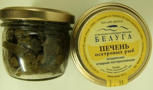 Печень осетровых рыб натуральная отварная пастеризованная ст/б 120 гр.