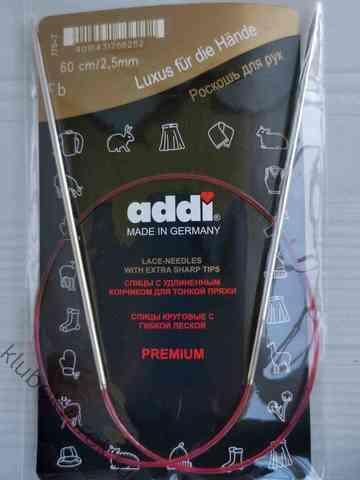 Спицы круговые ADDI LACE с удлинённым кончиком, № 2,5 60 см