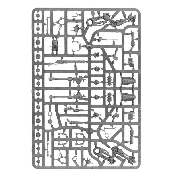 Adeptus Mechanicus Ironstrider. Литник