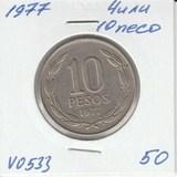 V0533 1977 Чили 10 песо