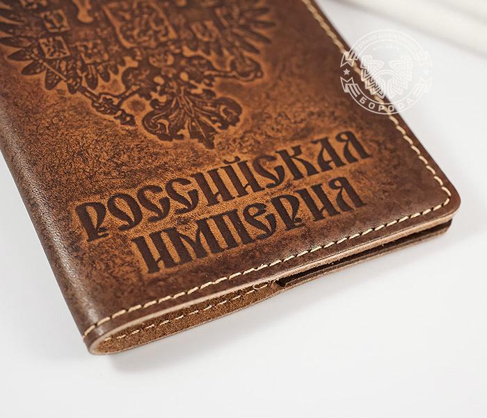 BY14-25-02 Обложка на паспорт «Российская Империя» из натуральной кожи фото 03