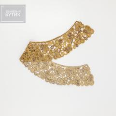 Мягкий кружевной воротник охристо-золотистого цвета