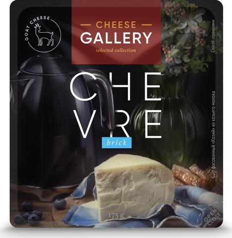 "Сыр ""Cheese Gallery""  Козий 50% 175г"