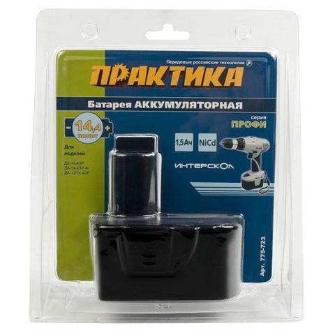 Аккумулятор для ИНТЕРСКОЛ ПРАКТИКА 14,4В, 1,5 Ач, NiCd,  блистер (775-723)