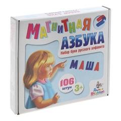 Магнитная азбука «Набор букв русского алфавита!», h=35 мм, 106 шт.