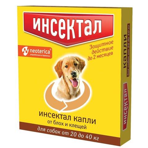 Инсектал капли для собак 20-40кг от блох и клещей