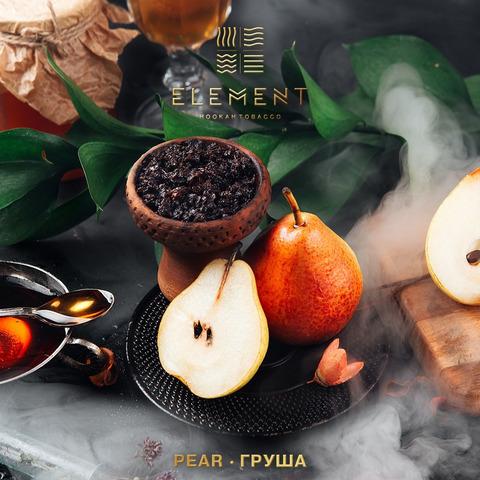 Табак Element (Земля) - Pear (Груша) 200 г