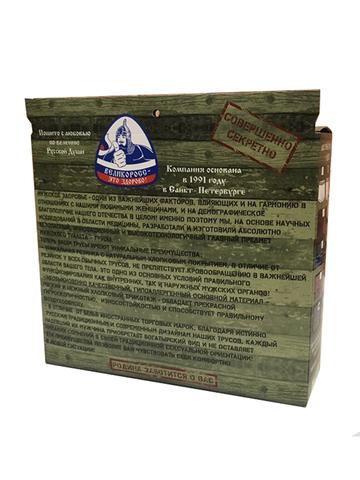 """Pack of trunks VELIKOROSS """"Partisan"""""""