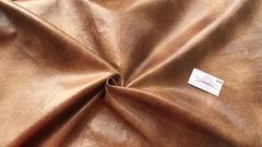 Искусственная замша Арбореал 271-2 коричневый