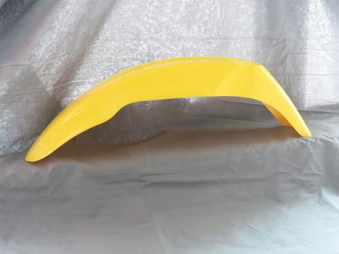 Крыло эндуро жёлтое dr250