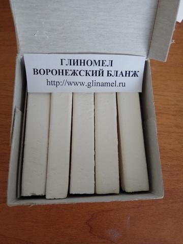 Глиномел Воронежский бланж (Россия)