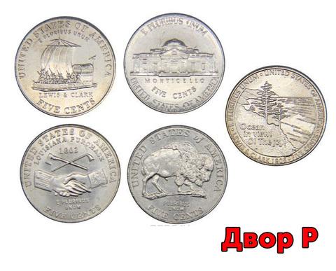 """Набор монет по 5 центов. """"Освоение запада"""" (двор P)"""