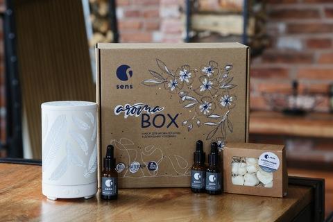 Aroma Box Light