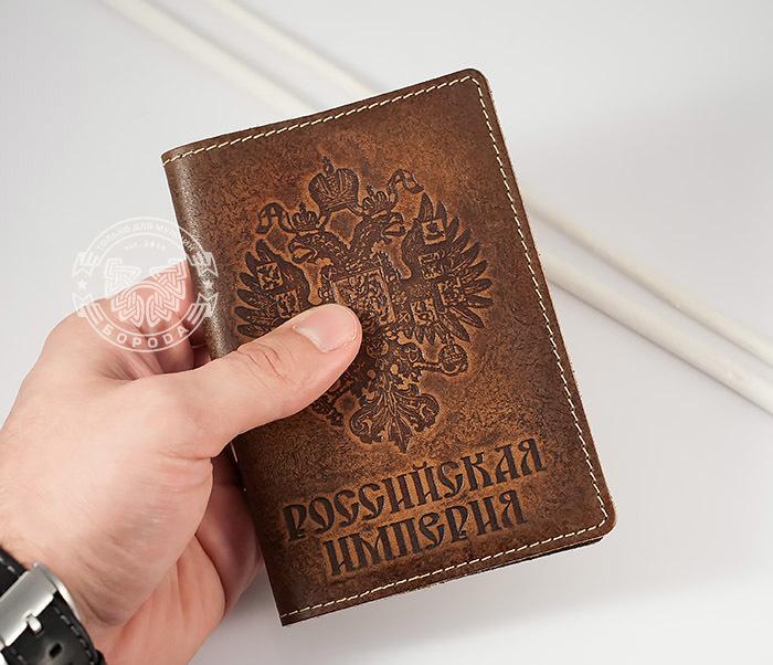 BY14-25-02 Обложка на паспорт «Российская Империя» из натуральной кожи фото 05