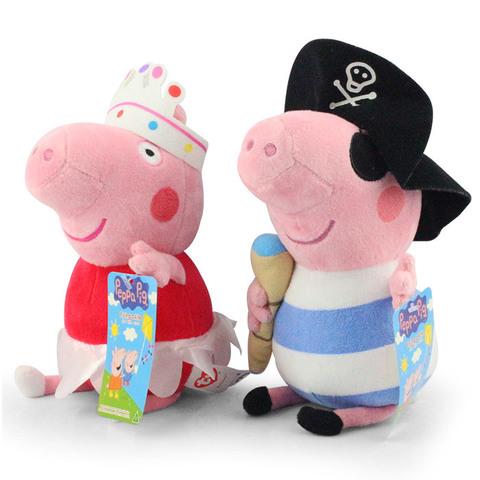 Розовая Свинка и Брат Джордж мягкие игрушки