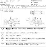аукцион аукционный лист аукционник Yamaha XJR1300 XJR 1300 2001 из Японии