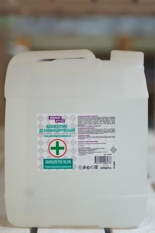 A11216 INDIGO гель антисептический спиртовой, 5000 мл