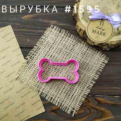Вырубка №1595 - Косточка