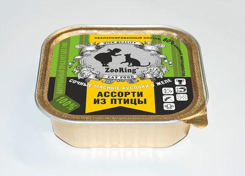 ЗООРИНГ Консервированный полнорационный корм для кошек (кусочки в желе) Ассорти из птицы 1.6 кг.