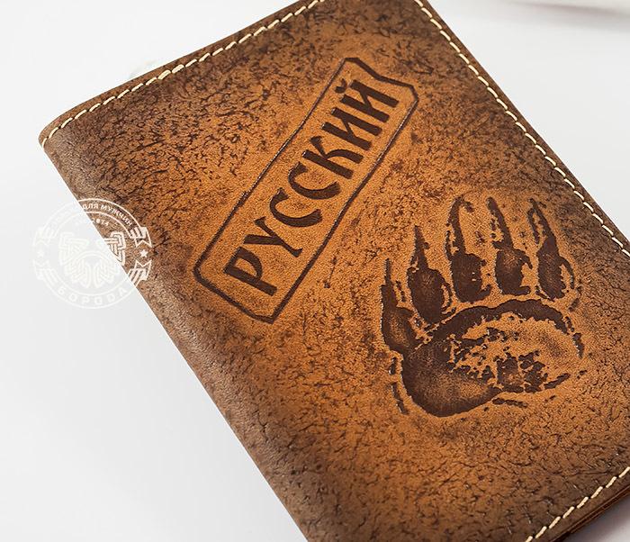 BY14-32-01 Обложка на паспорт «РУССКИЙ» из натуральной кожи, тиснение фото 02