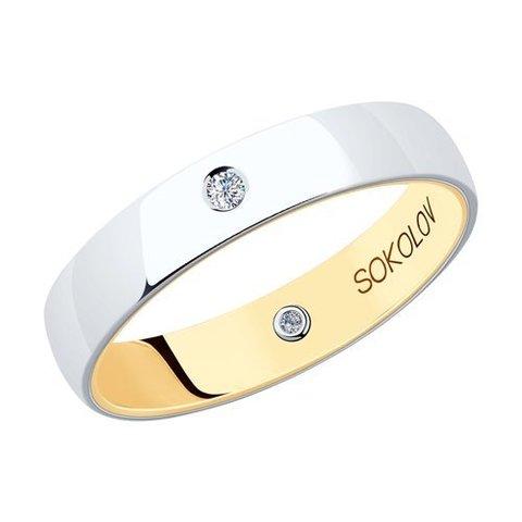 1114017-01 - Обручальное кольцо из комбинированного золота с бриллиантами
