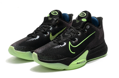 Nike Air Zoom BB NXT 'Dangerous'