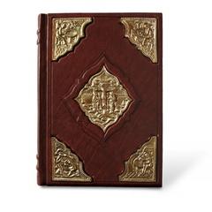 Элитная книга