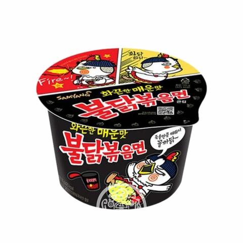Лапша б/п SAMYANG Hot chiken рамён со вкусом курицы острая 105г Южная Корея