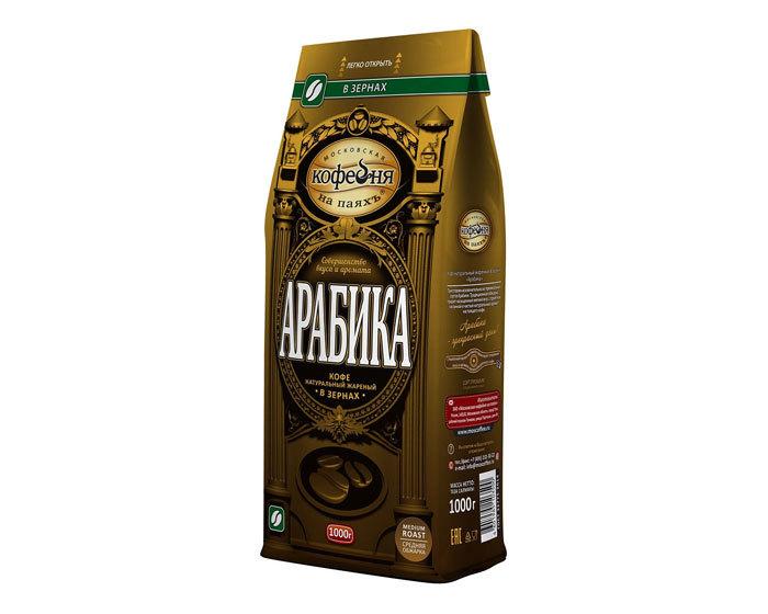 купить Кофе в зернах Московская Кофейня на Паяхъ Арабика, 1 кг