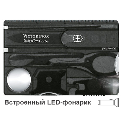 Швейцарская карточка Victorinox SwissCard Lite, черная