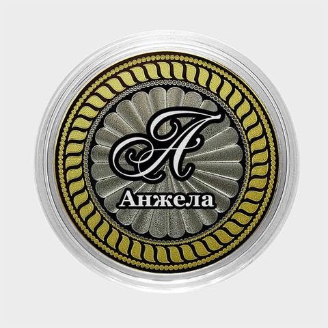 Анжела. Гравированная монета 10 рублей