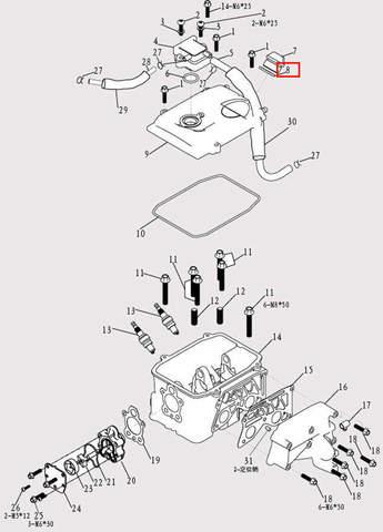 Кольцо уплотнительное щупа для лодочного мотора F9.8 Sea-PRO (9-8)