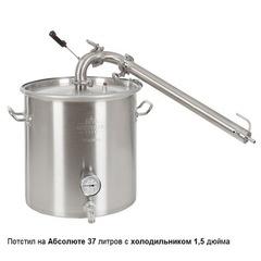 Холодильник Тополь 1,5