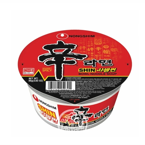 Лапша б/п NONGSHIM Шин Рамён с острым вкусом сушеная 86г Южная Корея