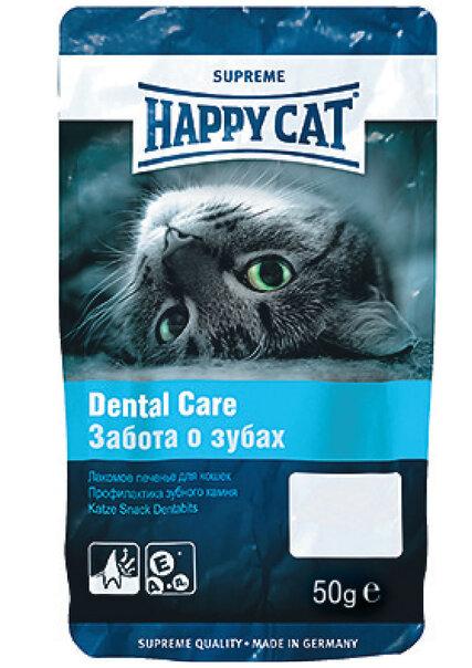 купить Happy Cat Dental Care печенье для кошек профилактика зубного камня