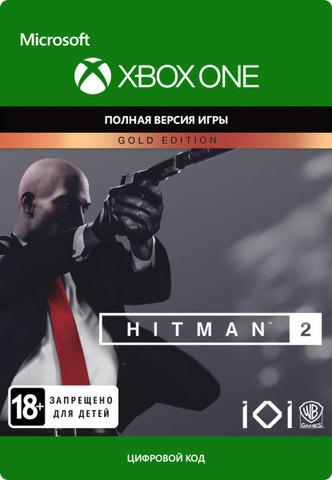 Hitman 2 - Золотое издание (Xbox One/Series S/X, цифровой ключ, русские субтитры)