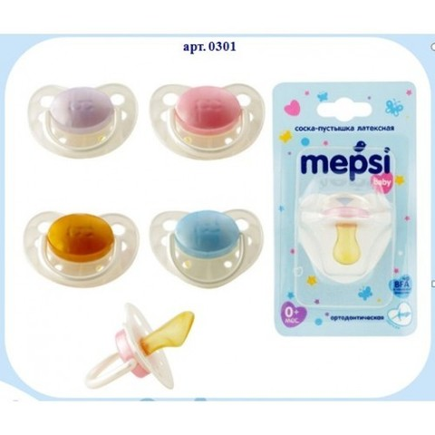 Соска-пустышка Mepsi, 0+, латексная, ортодонтическая