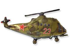 F Фигура, РУС Вертолет, 23
