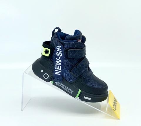 Clibee P600 Blue/Green 23-28