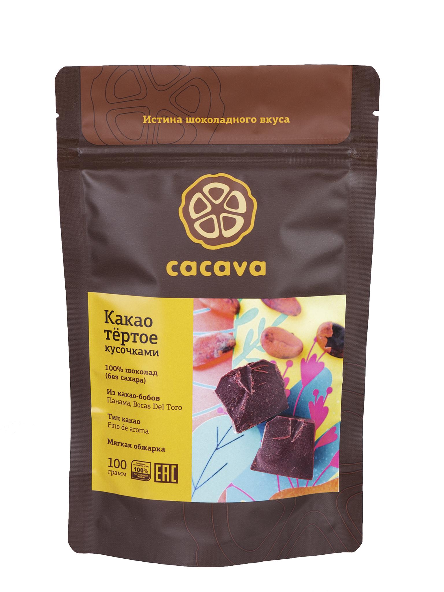 Какао тёртое кусочками (Панама), упаковка 100 грамм