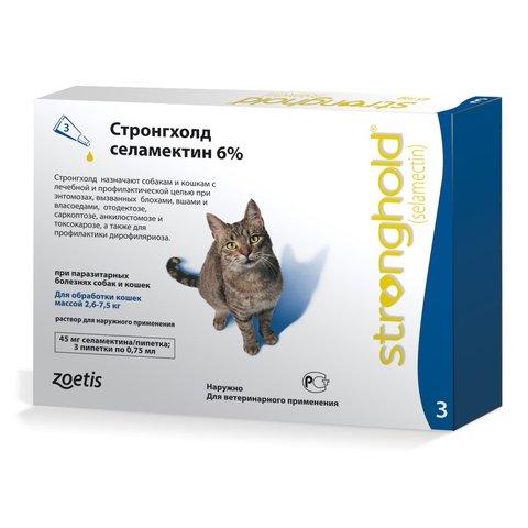 Stronghold инсектоакарицидные капли для кошек 2,6-7,5 кг (по 1 пипетке)