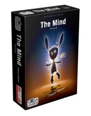Разум / The Mind