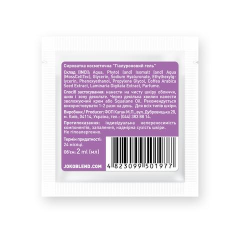 Сироватка для обличчя Hyaluronic Acid Gel Pure Power Joko Blend 2 мл (2)