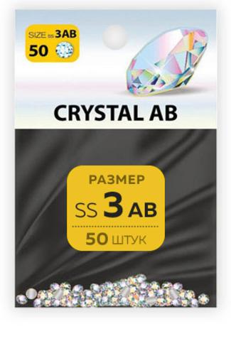 Стразы SS №3AB CRISTAL AB  (50 шт.)