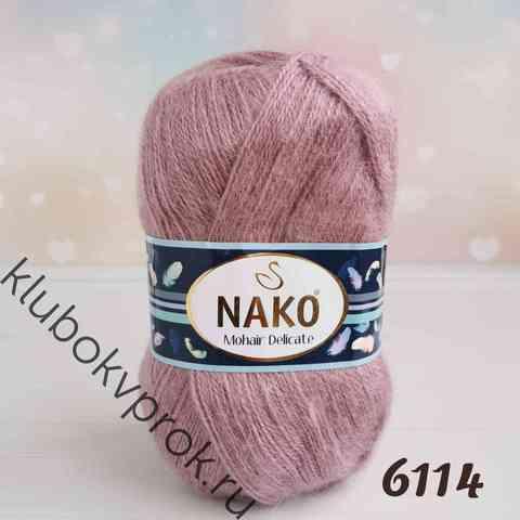 NAKO MOHAIR DELICATE 6114, Темный пыльный розовый